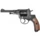 Револьвер пневматический Gletcher NGT F, пневматика, наган , нет в наличии